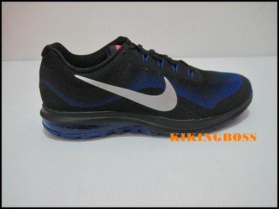 【喬治城】NIKE AIR MAX DYNASTY 2 男慢跑鞋 黑藍/銀勾 852430 014 特價2380元