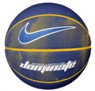 NIKE DOMINATE 7號籃球 NKI0001807 共兩色