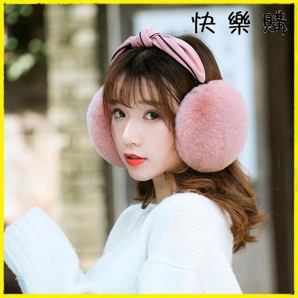 耳暖耳捂  保暖護耳朵罩耳包耳捂子耳暖