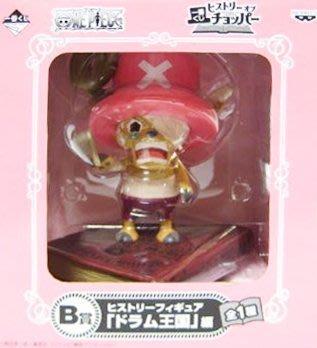 日本正版 一番賞 海賊王 航海王 喬巴的冒險歷程 B賞 磁鼓王國 公仔 模型 日本代購