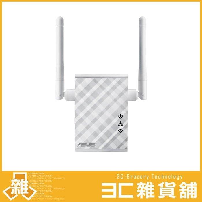 【公司貨】 華碩 ASUS RP-N12 N300 範圍無線訊號延伸器/存取點  無線延伸器 多媒體橋接器