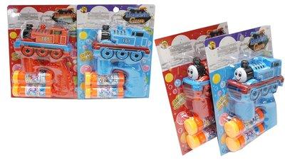 佳佳玩具 ------ 火車 泡泡槍 ...
