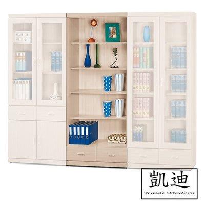 【凱迪家具】F32-414-7638 白橡2.7尺開放書櫥 /大雙北市區滿五千元免運費