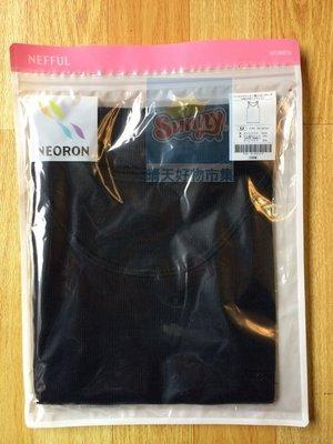 (現貨不用等)妮芙露 負離子 仕女背心 UW 162 尺寸 L(薄款)顏色: 黑 滿萬有折扣