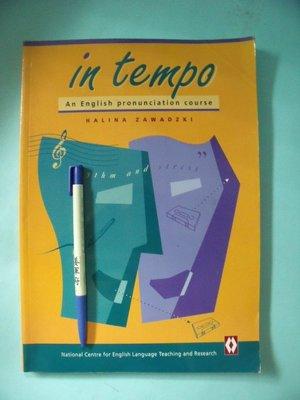 【姜軍府】《in tempo An English pronunciation course》無CD!英文 英語發音法