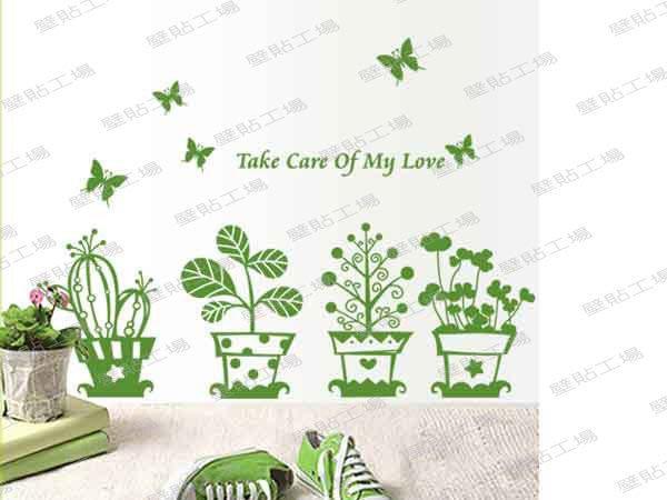 壁貼工場-可超取 三代大號壁貼 壁貼 貼紙 牆貼室內佈置 盆栽草花  AY 6040