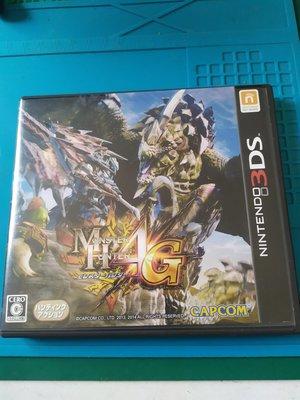 3DS 魔物獵人4G日文版