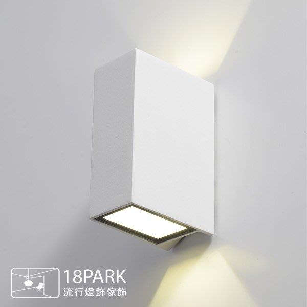 【18Park 】 實用簡約 Beam of light [ 戶外-束光壁燈/雙向 ]
