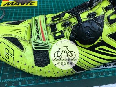 (羽傑單車) BOA 旋鈕線 適用 SCOTT GAINT GAERNE SUPLEST 卡鞋 硬底鞋 工作鞋