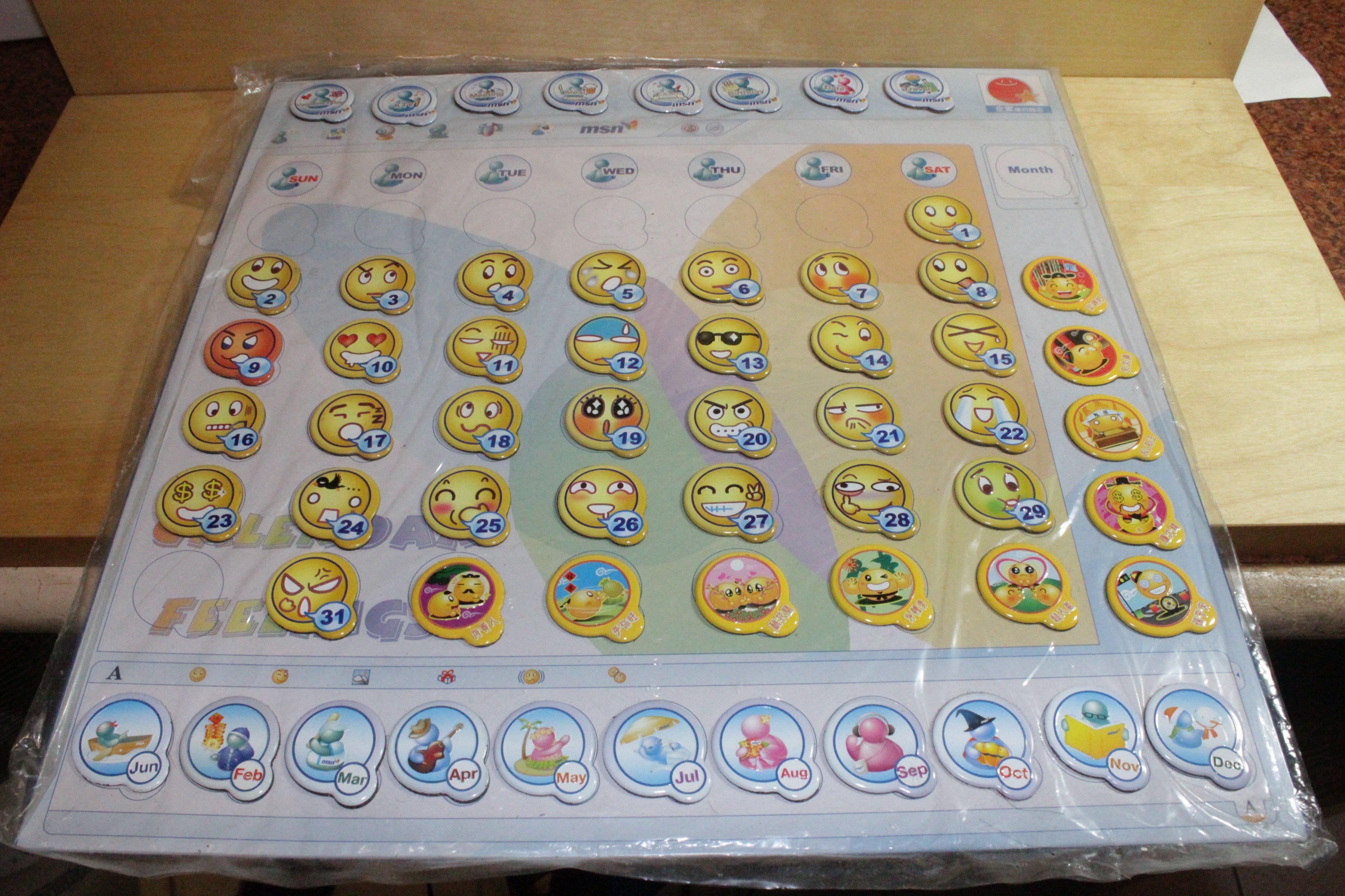 全家MSN心情磁鐵板41款+隱藏版8款(全)+十來運轉版十款(全)