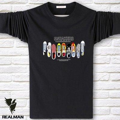 Realman男裝店 ~ 男士秋衣上衣外穿加肥加大碼t血丅恤男衫春季男士長袖T恤小衫T桖  ~t恤短袖長袖襯衫馬甲外套上