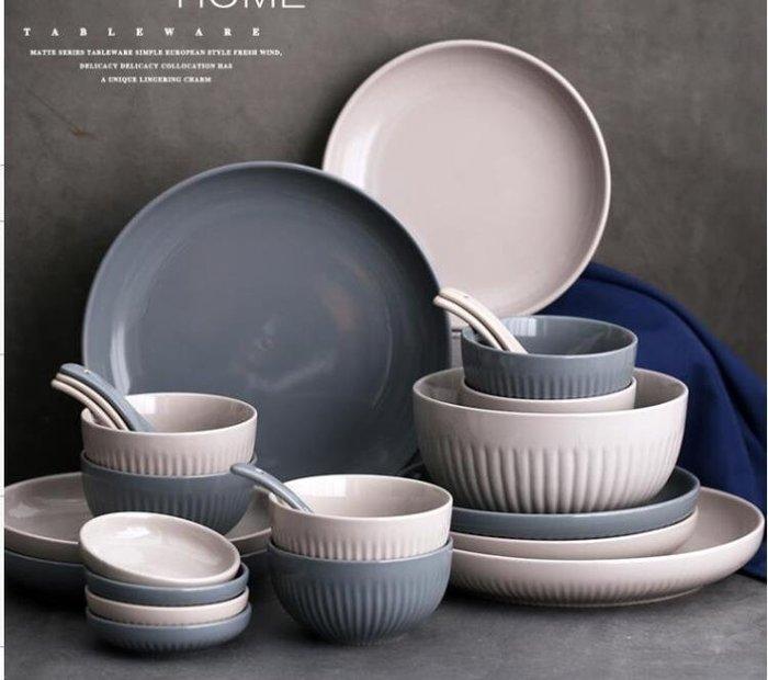 碗筷套裝 家用簡約4人陶瓷碗盤子組合2人吃飯碗創意北歐餐具碗碟