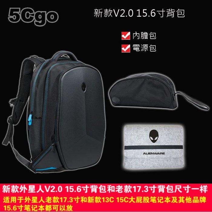 5Cgo【代購】正品新款2.0二代Dell戴爾Alienware外星人敢死隊15 17 18吋防震防彈電腦雙肩背包 含稅