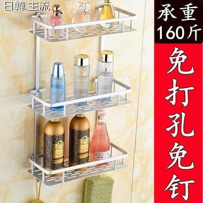 收納 浴室收納衛生間洗手間置物架浴室衛浴吸盤式收納架儲物架3層吸壁式免打孔
