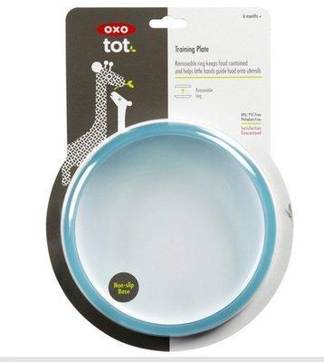 OXO 【2018年全新款現貨購】美國原廠 OXO tot 防滑、防水 學習圓盤 藍色*1 + 藍色湯叉組*1