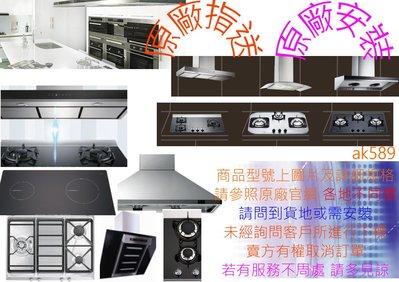 """FD-6209 全省""""豪山家立式烘碗機    FD-6209A """"全新原廠公司貨原廠保固"""