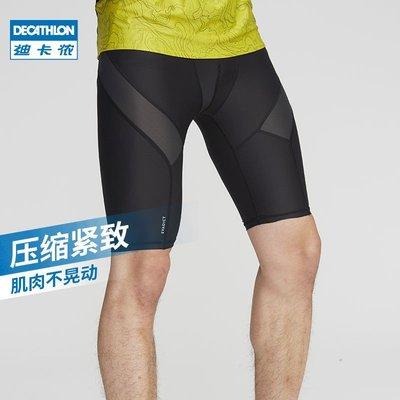 迪卡儂跑步速干褲男透氣輕盈春季壓縮褲口袋多功能越野運動褲RUNT