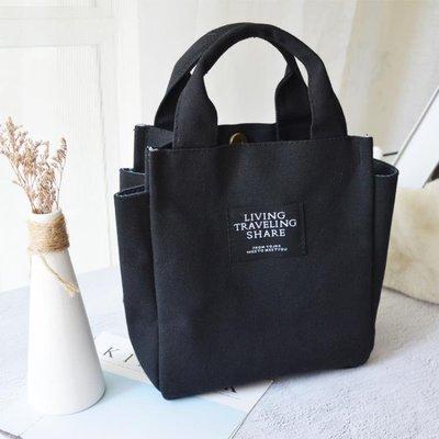 飯盒包手提包便當包飯盒袋正韓小清新帆布媽咪包女包限時優惠