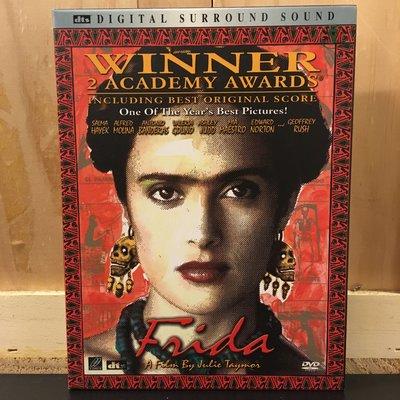 揮灑烈愛(Frida) 二手良品DVD 莎瑪·海耶克 艾弗瑞德·莫里納