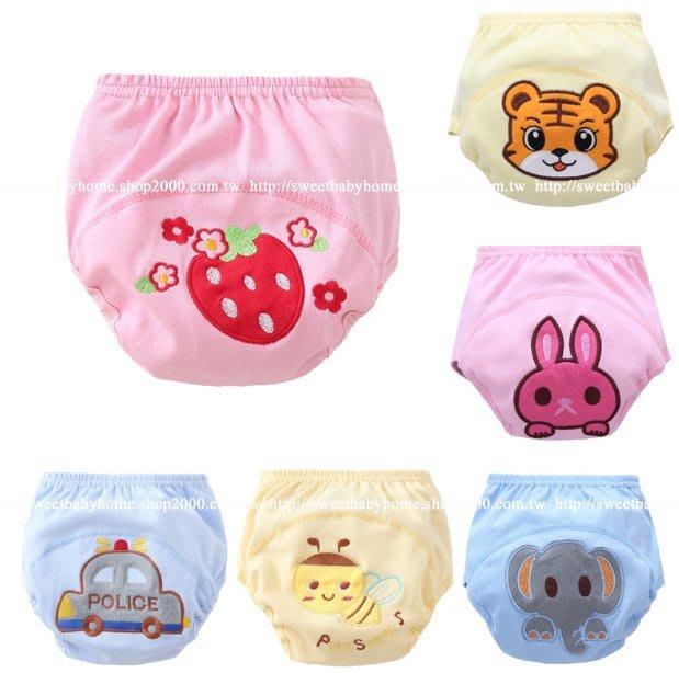 【批貨達人】嬰幼兒寶寶可愛圖案三層學習褲