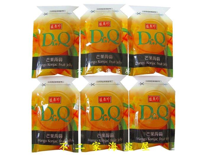 【不二家海盜屋】超取滿799元免運費-台灣 盛香珍Dr.Q芒果蒟蒻--500g109元--果汁果凍.零嘴.點心.甜點