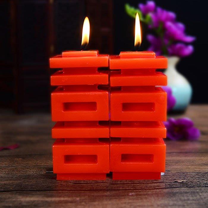 5Cgo【樂趣購】564763441590 結婚訂婚婚慶用品創意婚禮洞房佈置蠟燭喜字紅蠟燭婚房裝飾環保安全蠟燭道具批發大