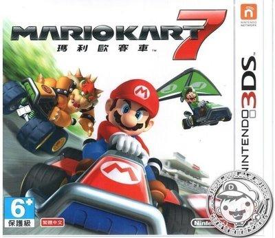 出清 全新 3DS 原版卡帶, 瑪利歐賽車7 Mario Kart 7 繁體中文版, (限台灣區主機專用)
