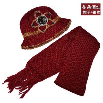 東大門平價鋪  女冬季加絨毛線帽子圍巾兩件套,秋冬中老年保暖帽子圍巾組
