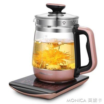 養生壺全自動加厚玻璃電熱燒水壺家用黑茶煮茶器養身 220V  IGO