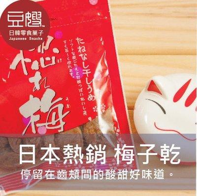 【豆嫂】日本零食 沖繩sea-one 惚之梅乾(70g)