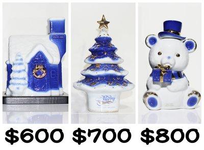 三得利 XO Extra 聖誕系列 (響 山崎 白州 余市 宮城峽 竹鶴 輕井 羽生 愛好者)