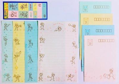 小蟲的賣場/日本雜誌附錄/矢澤愛貓咪信套組+貼紙/NANA/WHERE IS THE CAT? /Q版貓咪/芳鄰同盟會