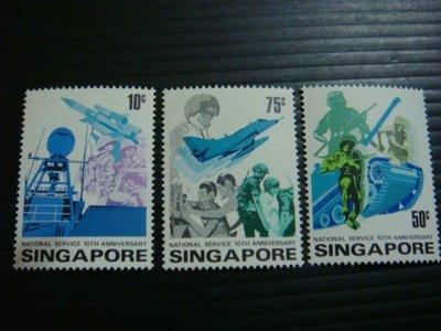 【大三元】新加坡郵票- SP61公共事業郵票~1977年發行~新票~~原膠3全1套