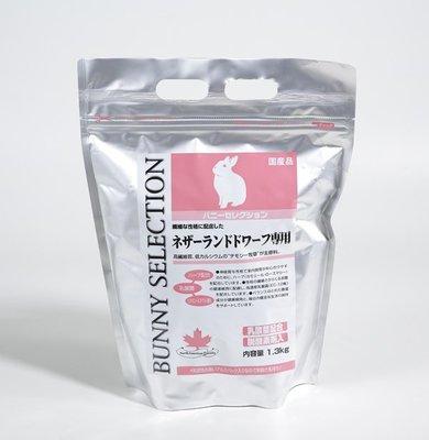 日本 Yeaster 愛情物語 Bunny Selection BS 神經敏感 兔飼料1.3kg-粉紅(超取最多3包)