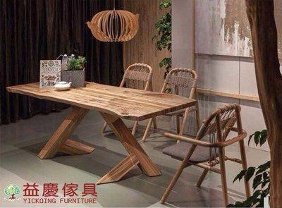 【大熊傢俱】實木餐桌椅組 實木餐桌 原木餐桌 藤椅 桌子 椅子  (訂製品)