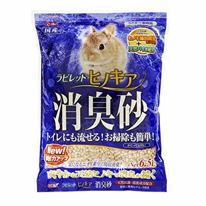 ☆汪喵小舖2店☆ 日本 GEX 頂級消臭檜木木屑砂6.5L // 小動物兔子蜜袋鼯天竺鼠適用