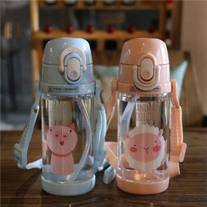 卡通動物萌寵兒童水壺可愛塑料杯幼兒園吸管杯寶寶雙手柄學飲杯子 LR3226
