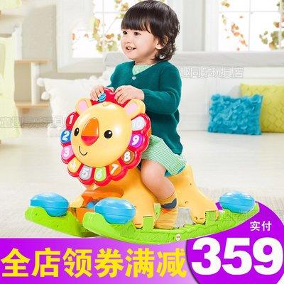 費雪 4合1多功能學步車搖搖小獅子手推車寶寶嬰兒益智玩具DLW65