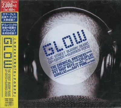 八八 - Glow THE STREET BUZZIN MUSIC UP DATER SUMMER 2002 日版
