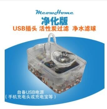 熱銷寵物飲水機小M寵物飲水機透明貓咪狗狗自動循環流動過濾智慧電喂水器喝水碗 220V