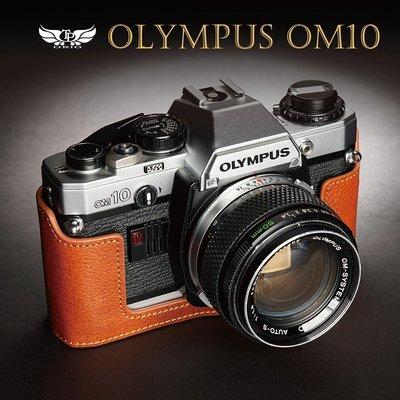 小馨小舖【TP Olympus OM-10 真皮相機底座】相機皮套 相機包 OM10 OM20 OM30 新北市
