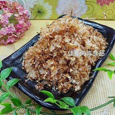 旗津海洋食品-蜜汁柴魚酥1罐110元200克
