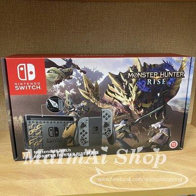 【MAIMAI SHOP♥】日韓精品 =現貨 任天堂 Switch 魔物獵人崛起 同捆主機 含遊戲 台灣公司貨