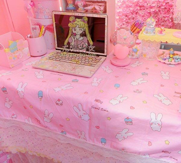 粉色少女心兔子條紋桌布蕾絲花邊蝴蝶結桌墊宿舍桌布餐布化妝桌布