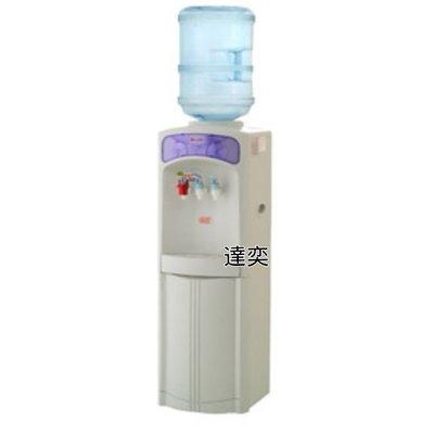 ☆達奕☆元山YS-1994BWSI / YS1994桶裝水式冰溫熱飲水機/開飲機 (不含水桶空桶)