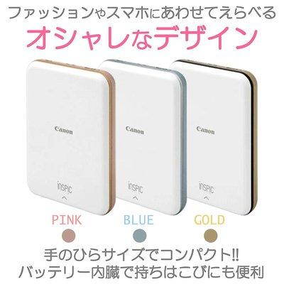 日本代購   Canon iNSPiC  PV-123 迷你 熱感應 相印機  迷你相片印表機 三色可選 預購