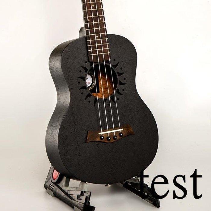 【全館免運】烏克麗麗尤克里里23寸初學者尤克里里21寸小吉他26寸黑色烏克麗麗 【奇妙城】