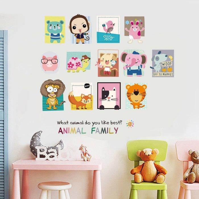 居家 居家裝飾 飾品 壁紙 墻貼 玻璃貼 歐式 可移除墻貼 可愛動物大家庭 兒童房間嬰兒房