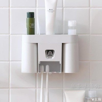 喔⌒Dear  牙膏機 浴室牙刷置物架洗漱套裝 壁掛式衛生間漱口杯牙具架S002