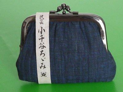 小千古織芋麻錢包(日本無形文化財產)